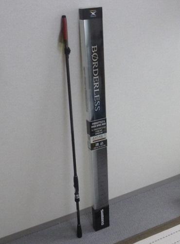 「 チヌ ( 黒鯛 ) 釣り入門 」 0664