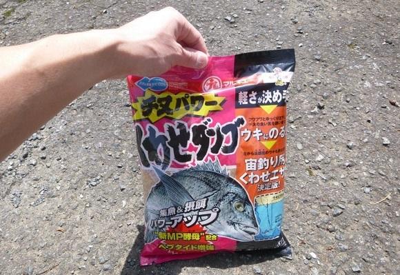 「 チヌ ( 黒鯛 ) 釣り入門 」 0794
