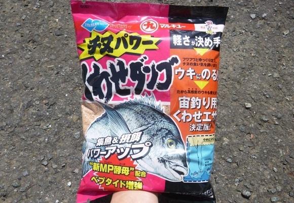 「 チヌ ( 黒鯛 ) 釣り入門 」 0795