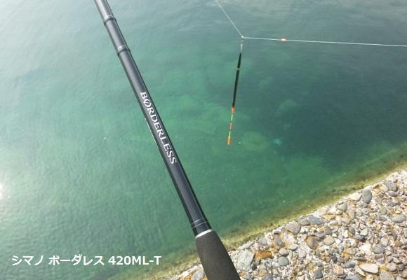 「 チヌ ( 黒鯛 ) 釣り入門 」 0861