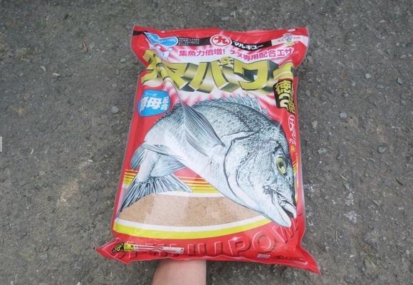 「 チヌ ( 黒鯛 ) 釣り入門 」 0864