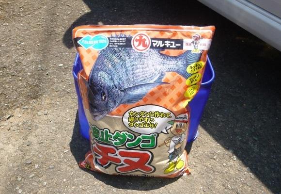 「 チヌ ( 黒鯛 ) 釣り入門 」 0888
