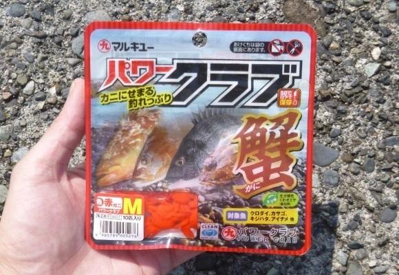 「 チヌ ( 黒鯛 ) 釣り入門 」 0893