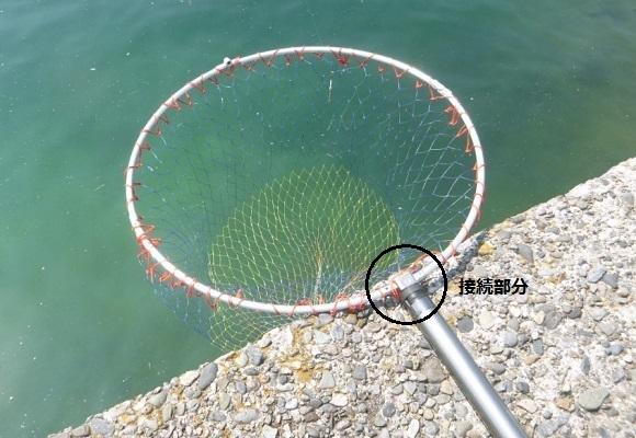 「 チヌ ( 黒鯛 ) 釣り入門 」 0908