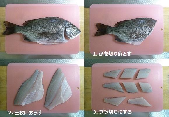 「 チヌ ( 黒鯛 ) 釣り入門 」 0968