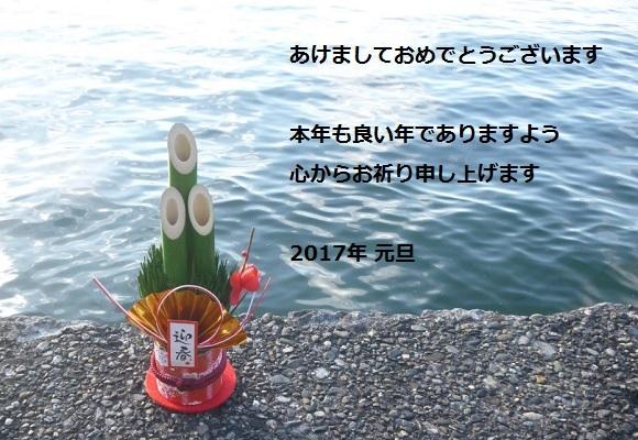 「 チヌ ( 黒鯛 ) 釣り入門 」 1117