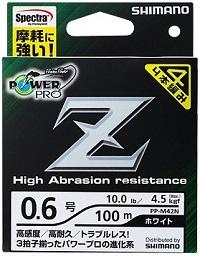シマノ パワープロ Z PEライン