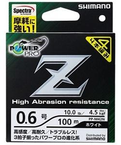 シマノ パワープロ Z( PEライン )