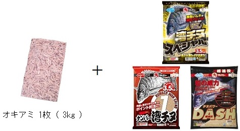 チヌ ( 黒鯛 ) 遠矢ウキ釣法のマキエ ( コマセ ) 配合方法
