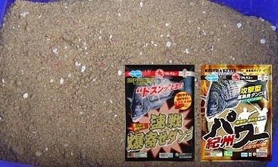 「 チヌ ( 黒鯛 ) 釣り入門 」 0354