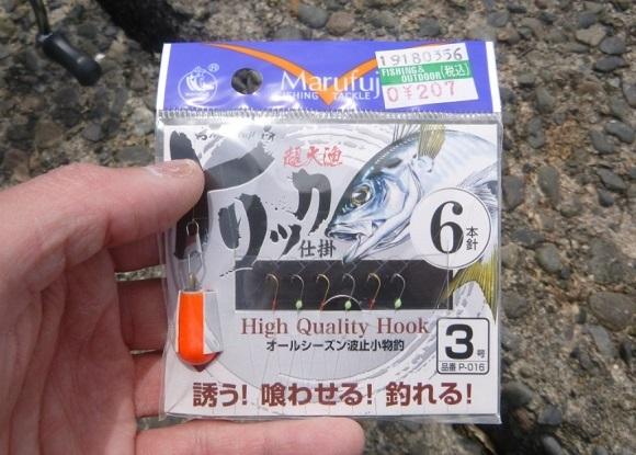 「 チヌ ( 黒鯛 ) 釣り入門 」 0356