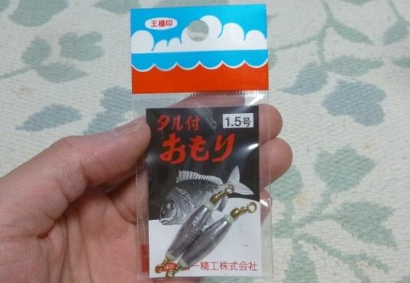 「 チヌ ( 黒鯛 ) 釣り入門 」 0493