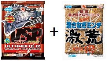 チヌパワーVSP( 配合餌 )+ ニュー活さなぎミンチ激荒( 集魚剤 )