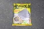 チヌ( クロダイ )のフカセ釣り釣行記「 生さなぎ黒鯛で秋チヌ攻略 」.jpg