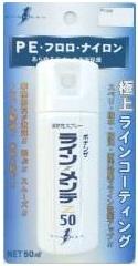 ボナンザ ライン・メンテZ50( ラインコート剤 )
