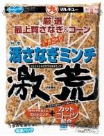 マルキュー ニュー活さなぎミンチ激荒( 集魚剤 )