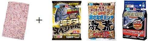 マルキュー 湾チヌスペシャル ( 乗っ込み マキエ配合レシピ 3 )