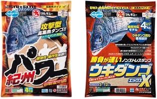 紀州釣りのダンゴ配合餌( 紀州パワー&ウキダンゴX )