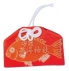 茅渟( チヌ )神社のお守り