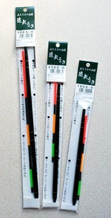 遠矢ウキ ( 180s-小 230s-小 300s-小 )