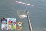 釣行時における3つの花粉症対策グッズ|管理人の釣りコラム Vol.3.jpg