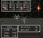 ドラゴンクエスト�V そして伝説へ... レアアイテムハンター ぬいぐるみ編 150px.jpg