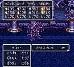 ドラゴンクエスト�V そして伝説へ... レアアイテムハンター はかいのつるぎ編 150px.jpg