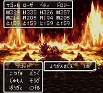 ドラゴンクエスト�V そして伝説へ... レアアイテムハンター 世界樹の葉編 150px.jpg