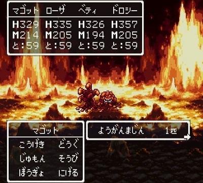 ドラゴンクエスト�V そして伝説へ... レアアイテムハンター 世界樹の葉編.jpg