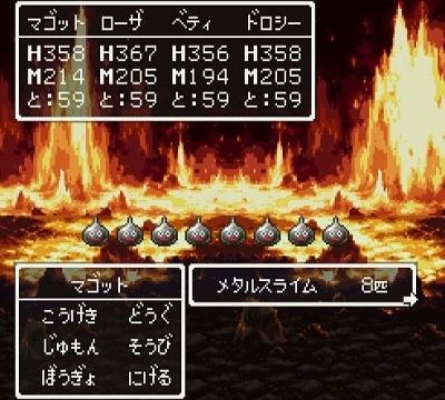 ドラゴンクエスト�V そして伝説へ... ジパングの洞窟 メタルスライム.jpg