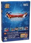 ドラゴンクエスト25周年記念 Wii ドラクエ�T・�U・�V.jpg