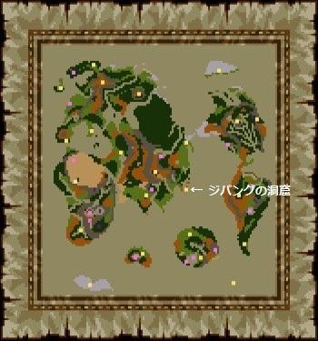 ドラゴンクエスト�V そして伝説へ... ジパングの洞窟( おろちの洞窟 )の場所 不思議な地図.jpg