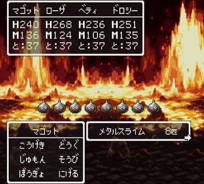 ドラゴンクエスト�V そして伝説へ... メタルスライムの出現率調査 ジパングの洞窟( おろちの洞窟 ).jpg