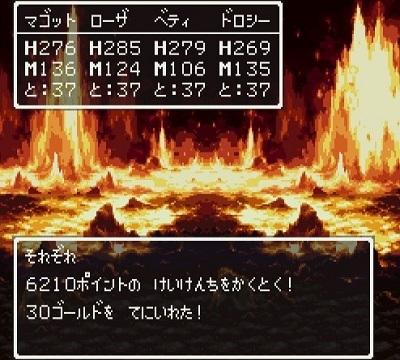 ドラゴンクエスト�V そして伝説へ... メタルスライム×6匹の経験値.jpg