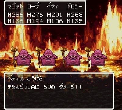 ドラゴンクエスト�V そして伝説へ... モンスター きめんどうし.jpg