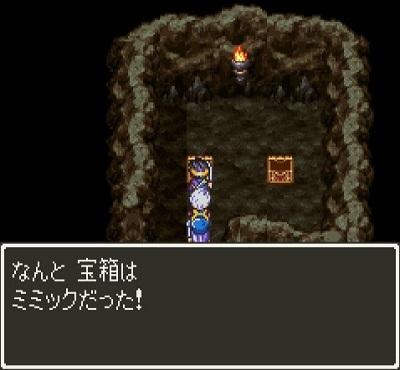 ドラゴンクエスト�V そして伝説へ... ラーの洞窟( サマンオサ南の洞窟 ) B2F 宝箱 ミミック.jpg
