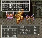 ドラゴンクエスト�V そして伝説へ... 隠しダンジョンのモンスター 150px.jpg