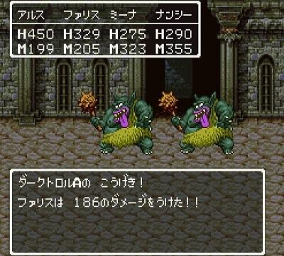 ドラゴンクエスト�V そして伝説へ... 隠しダンジョンのモンスター ダークトロルの物理攻撃.jpg