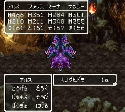 ドラゴンクエスト�V そして伝説へ... 隠しダンジョンのモンスター キングヒドラ.jpg