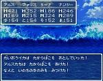 ドラゴンクエスト�V そして伝説へ… だいおうイカ いのちのきのみ 150px.jpg