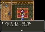 ドラゴンクエスト�V そして伝説へ… アリアハン メダルおじさん 150px.jpg
