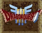ドラゴンクエスト3そして伝説へ... プレイ日記 150px.jpg
