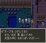 ドラゴンクエスト3そして伝説へ... プレイ日記 Part 10.jpg