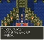 ドラゴンクエスト3そして伝説へ... プレイ日記 Part 11.jpg