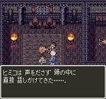 ドラゴンクエスト3そして伝説へ... プレイ日記 Part 12.jpg