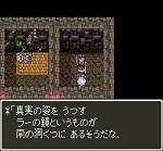 ドラゴンクエスト3そして伝説へ... プレイ日記 Part 13.jpg