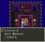 ドラゴンクエスト3そして伝説へ... プレイ日記 Part 14.jpg