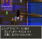 ドラゴンクエスト3そして伝説へ... プレイ日記 Part 15.jpg