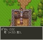 ドラゴンクエスト3そして伝説へ... プレイ日記 Part 17.jpg