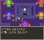 ドラゴンクエスト3そして伝説へ... プレイ日記 Part 18.jpg